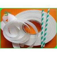 Buy cheap Best Reusable Eco Friendly Alternatives Straw Paper Roll for Making Drinking Straw from wholesalers