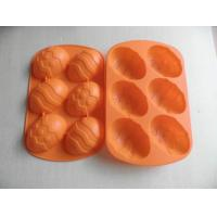 Buy cheap Animal Shape Silicone Cake Mold from wholesalers
