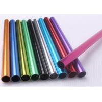 Buy cheap Different Color Extruded Aluminium Tube Round Shape Profile For Industrial from wholesalers