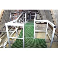 """Buy cheap """"molded epoxy manufacturer grating from wholesalers"""