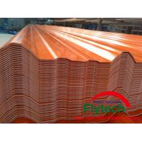 Buy cheap PVC ROOF TILE PRODUCTION LINE / TRAPEZOIDAL PVC CORRUGATED ROOF SHEET MAKING MACHINE / ROOF TILE EQUIPMENT from wholesalers