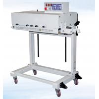 Buy cheap Vertical Continuous Band Sealer LFR1120 series with double heat block from wholesalers