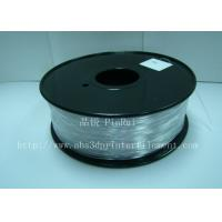 Buy cheap Good Transmission of Light PC 3D Printer Transparent Filament 1.75mm / 3.0mm from wholesalers