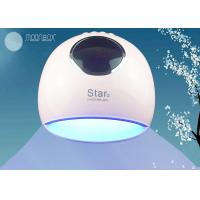 Buy cheap Star 5 48W UV LED  Nail Dryer 30 Leds Nail Dryer Curing Nail gel Nail Polish Tools Red Blue Light from wholesalers
