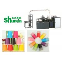 Buy cheap Automatic Paper Tea Cup Making Machine High- Speed from wholesalers