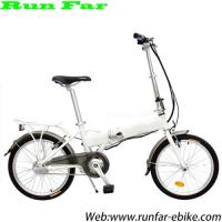 Buy cheap fashion folding electric bike from wholesalers