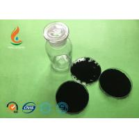 Buy cheap High Abrasion Rubber Carbon Black N339 99.9% Purity EINECS No. 215-609-9 from Wholesalers