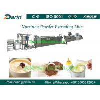 Buy cheap Two Screw Nutrition Powder Making Machine Electric High Efficiency from wholesalers
