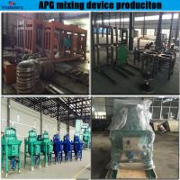 Buy cheap best selling apg casting machine for ohigh voltage insulator(Mixing machine) from wholesalers