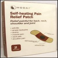 Buy cheap self-heating pain relief patch, pain relief plaster from wholesalers