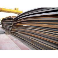 Buy cheap DNV grade A36 hot rolled ship steel plate 7000-12000mm length from wholesalers