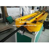 Buy cheap Corrugator , single wall corrugated pipe machine , corrugated pipe line from wholesalers