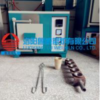 Buy cheap 1200.C High Temperature Electric Heat Treatment Horizontal Box type Assay Furnace from wholesalers