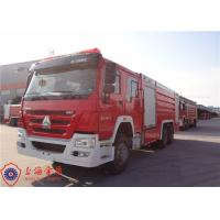 Buy cheap 10180 × 2500 × 3650mm Fire Fighting Truck product