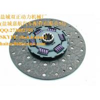 Buy cheap sinotruck howo truck part brake disc AZ9114160020 with high quality product