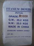 Buy cheap TIO2 Rutile General Use product