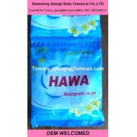 Buy cheap High efficiency washing powder skype janewong24 from wholesalers
