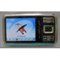 Buy cheap Supply Colorized Digital Quran Player from wholesalers
