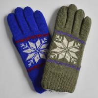 Buy cheap 2015 polyester acrylic Knitted Striped Gloves Touch screen Knit gloves Winter gloves from wholesalers