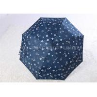 Buy cheap 21 Inch 8K Mens Windproof Folding Umbrella Flip Proof Korean Japanese Style from wholesalers