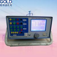 Buy cheap GDJB-PC Automatic Three Phase Secondary Current Injection Tester product