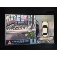 Buy cheap Car Rearview Camera System ,360 Degree Bird View Monitoring System For Lexus ES350,four ways DVR product