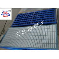 Buy cheap Shale Shaker Oil Vibrating Sieving Mesh Plastic Frame For Drilling Rig from wholesalers
