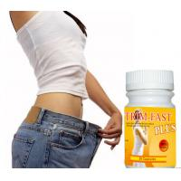 Buy cheap Original Pearl Whrite Slimming Tea White Fit Japan Skin  , Improves Metabolism from wholesalers