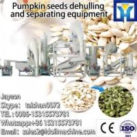 Buy cheap cotton seeds disc sheller cotton seeds oil crops castor seeds from wholesalers