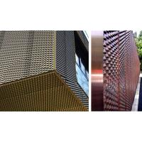 Mesh Curtain Wall : China factory supply best quality curtain wall aluminum