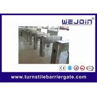 Buy cheap 80KG Durable security Tripod Turnstile Gate auto barrier gate system for Library , Hospital from wholesalers
