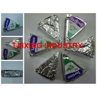 Buy cheap lacquer aluminium foil for cheese packing from wholesalers