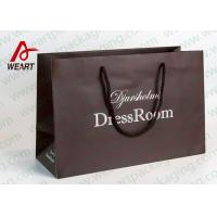 Matt Brown Personalised Paper Carrier Bags With LOGO 45 X 12 X 37cm Size