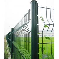 Buy cheap Wire mesh fence Decorative garden border fence with triangle bends from wholesalers