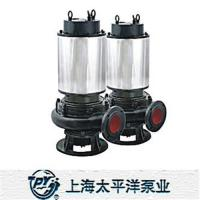 Buy cheap JYQW Auto-homogenizing Submersible Sewage Pump product