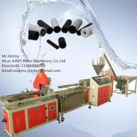 Buy cheap CTO Active Carbon Filter Cartridge Machine from wholesalers