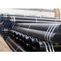 Buy cheap 114mm Metal Steel Pipe , Schedule 40 Galvanized Pipe With Bundle And Bulk  Package from wholesalers