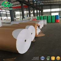 Buy cheap Laminating Film Thermal Paper Jumbo Rolls , Jumbo Thermal Paper Virgin Pulp Style product