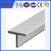 Buy cheap OEM aluminum profile section drawing aluminium t profile, popular t slot from wholesalers