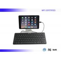 Buy cheap Secure MFI iPad 8 Pin Wired Keyboard PC ABS For School Students product