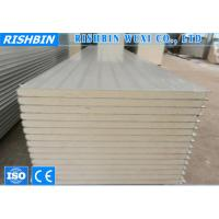 Buy cheap PVDF Painting PU Sandwich Panel / Fireproof Polyurethane Wall Panels from wholesalers