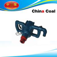 Buy cheap Air Coal Drill from wholesalers