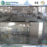 Buy cheap Large Capacity Rotary Fruit Juice Filling Machinery 2750*2180*2200 mm from Wholesalers