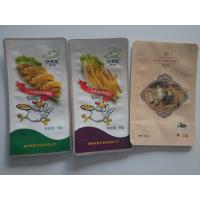 Buy cheap RCPP Multi layer Vacuum Seal Storage Bags Retort Pouch For Fried Chicken from wholesalers