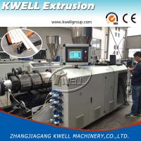 Buy cheap 16-630mm Twin Screw Extruder/Extrusion Machine for PVC Pipe, Water Tube Making Machine from wholesalers