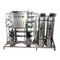 Buy cheap Stainless Steel Auto Seawater Desalination System 500 Liters Per Hour from wholesalers