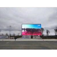Buy cheap IP66 6500 Nit Outdoor Led Advertising Screens Wireless Control RGB Full Color from wholesalers