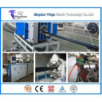 Buy cheap China PE Pipe Extrusion Line SJ65 ,  HDPE Pipe Machine Factory from wholesalers
