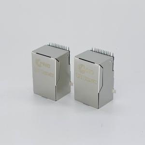 Buy cheap 2.5 Gigabit Magnetic SMT 1X1 RJ45 Magjack Ethernet Connector product