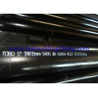 Buy cheap API 5L X70 12'' Sch 40 API Carbon Steel Pipe ASTM A53 BS1387 DIN 2440 Standard from wholesalers